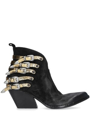 Black & Gold Texan Ankle Boots